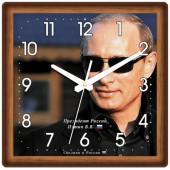 Настенные часы Алмаз 647