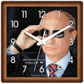 Настенные часы Алмаз 649