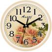 Настенные часы Алмаз 105