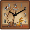 Настенные часы Алмаз 382