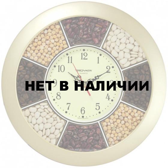 Настенные часы Troyka 11171141