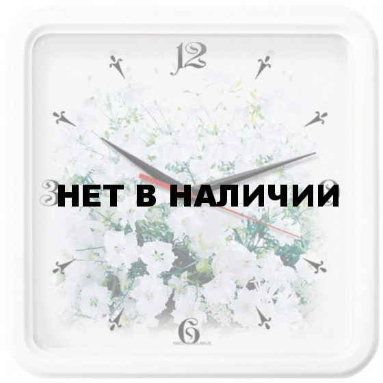 Настенные часы Troyka 81810817
