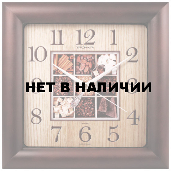 Настенные часы Troyka 81863847