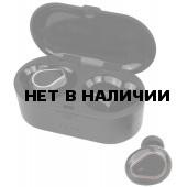 Наушники BandRate Smart BRS208208BS