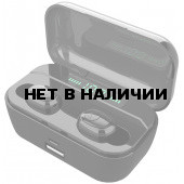 Наушники BandRate Smart BRSTWSMRG66SB