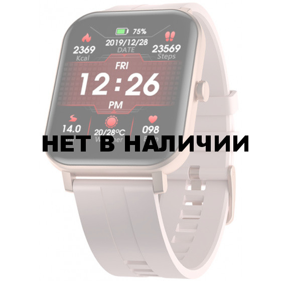 Фитнес браслет BandRate Smart BRSF2222PP