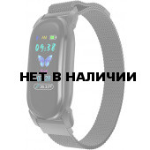 Фитнес браслет BandRate Smart BRSYD1818BBWB