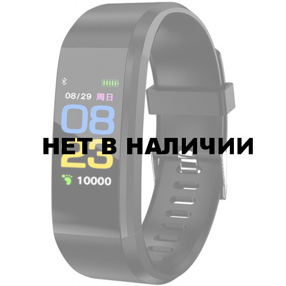 Фитнес браслет BandRate Smart MSGM115115PLBB