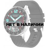Фитнес браслет BandRate Smart SHH3030SB