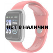 Фитнес браслет BandRate Smart SHM66SR