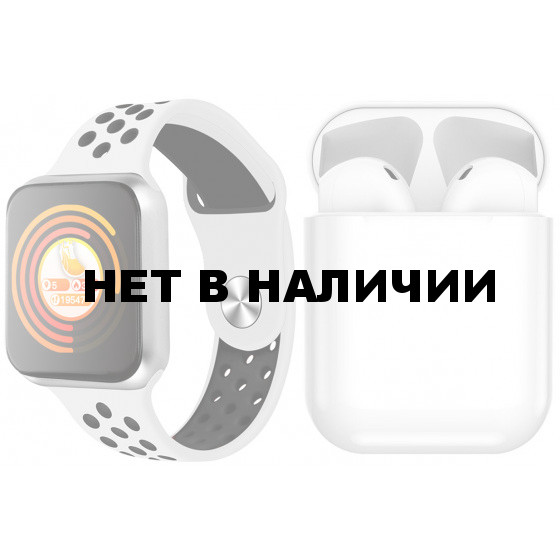 Фитнес браслет BandRate Smart BRSF99ASWB-SET2
