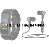 Фитнес браслет BandRate Smart MSGM115115PLBB-SET1