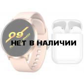 Фитнес браслет BandRate Smart SHK1212GP-SET2