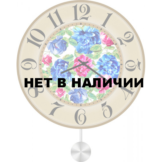 Настенные часы SvS 3012223