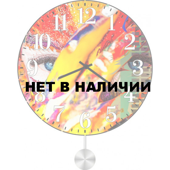 Настенные часы SvS 3012290