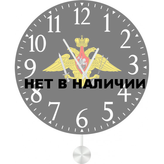 Настенные часы SvS 3012366