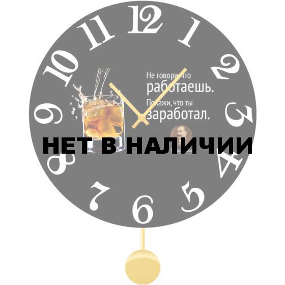 Настенные часы SvS 3012560