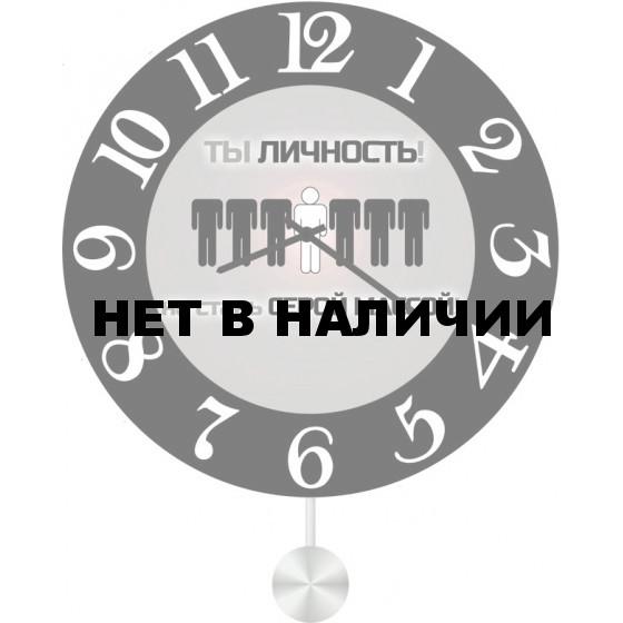 Настенные часы SvS 3012571
