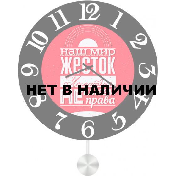 Настенные часы SvS 3012587