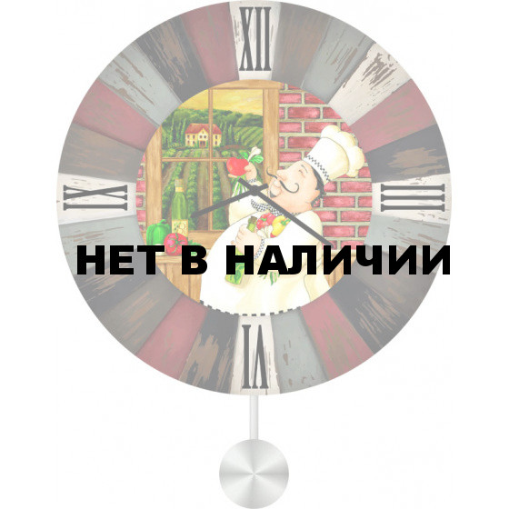 Настенные часы SvS 3012683
