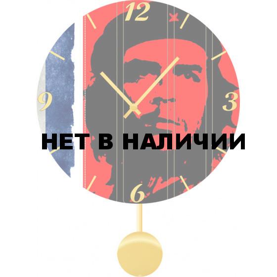 Настенные часы SvS 3511606