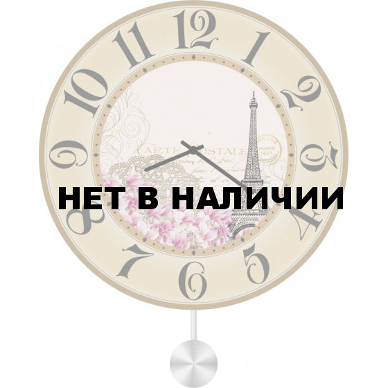 Настенные часы SvS 3512142
