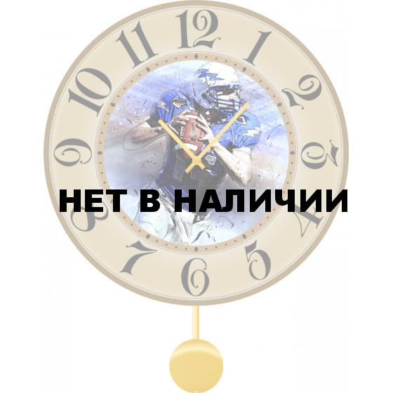 Настенные часы SvS 3512147