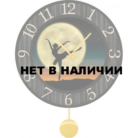 Настенные часы SvS 3512203