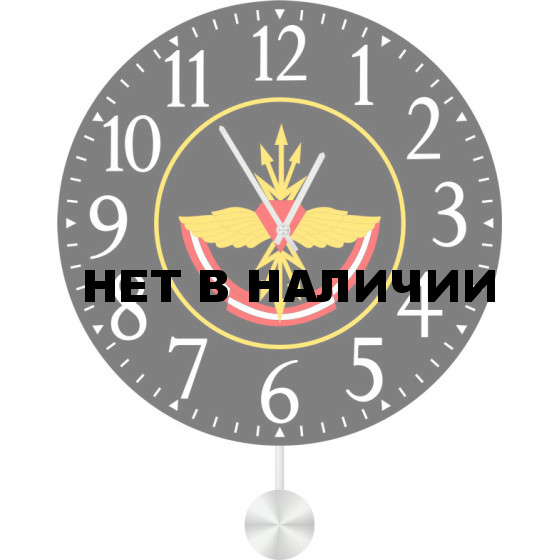 Настенные часы SvS 3512338