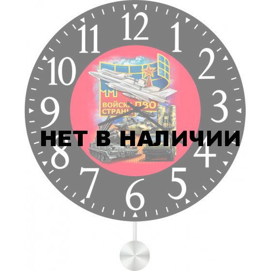 Настенные часы SvS 3512343