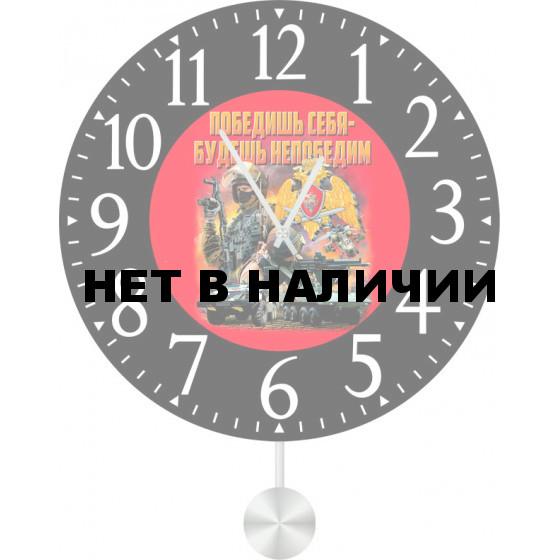 Настенные часы SvS 3512344