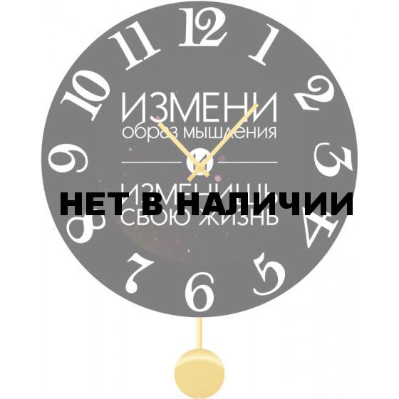 Настенные часы SvS 3512559
