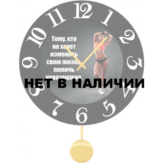 Настенные часы SvS 3512564