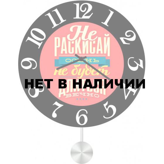 Настенные часы SvS 3512573