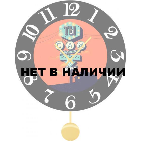 Настенные часы SvS 3512574