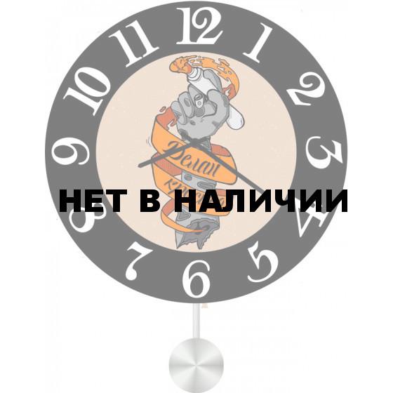 Настенные часы SvS 3512577