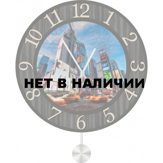 Настенные часы SvS 3512772