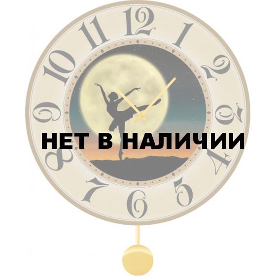 Настенные часы SvS 4012153