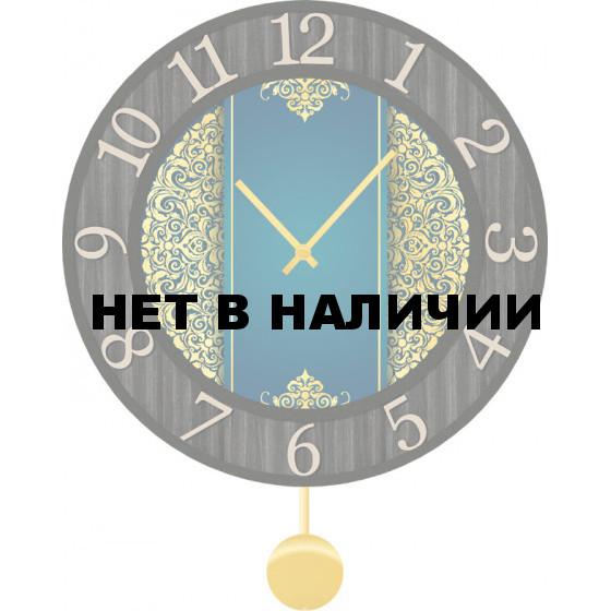 Настенные часы SvS 4012210