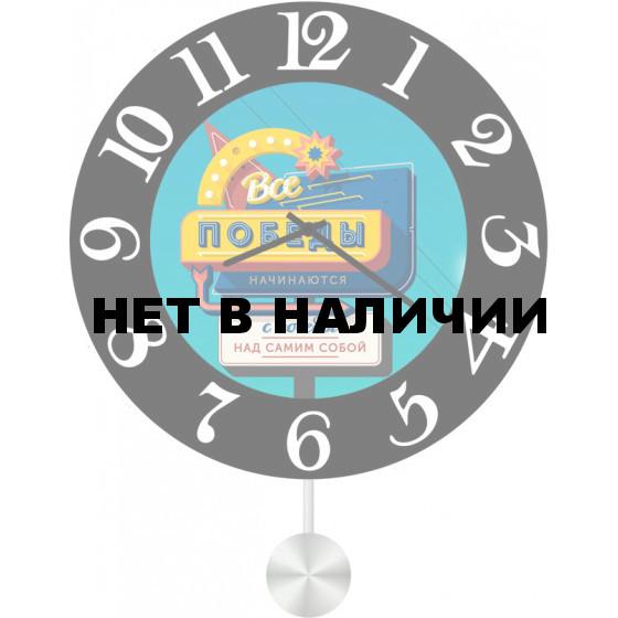 Настенные часы SvS 4012572