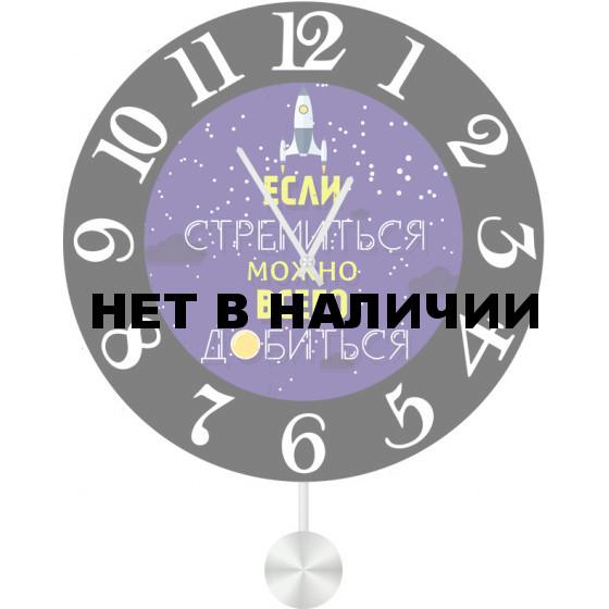 Настенные часы SvS 4012584