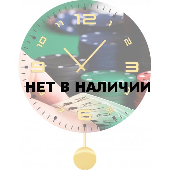 Настенные часы SvS 4511659