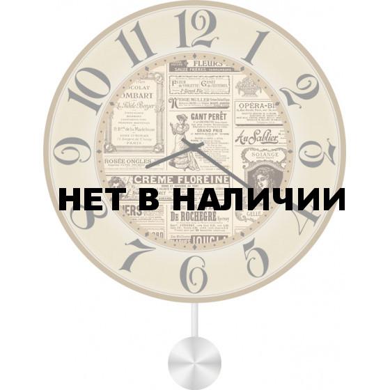 Настенные часы SvS 4512156