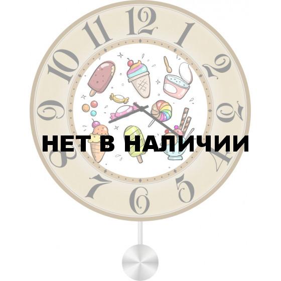 Настенные часы SvS 4512159