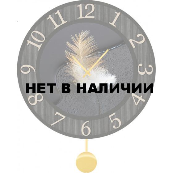 Настенные часы SvS 4512241