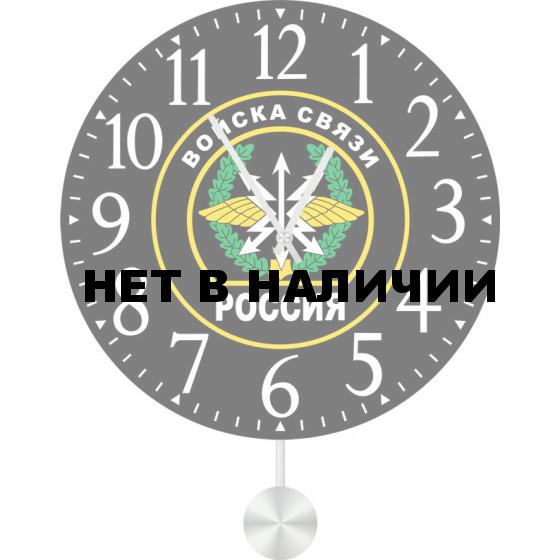 Настенные часы SvS 4512371