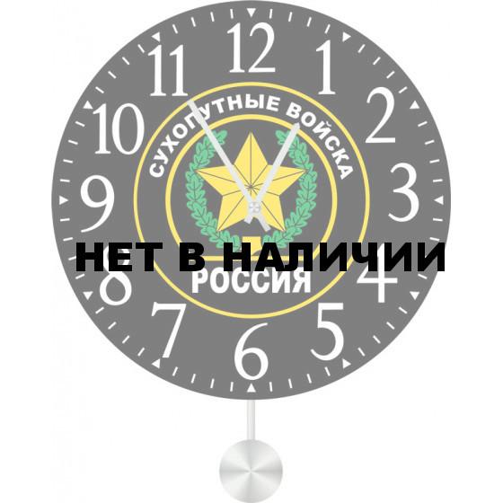 Настенные часы SvS 4512372