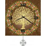 Настенные часы SvS 4512442