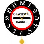 Настенные часы SvS 4512542