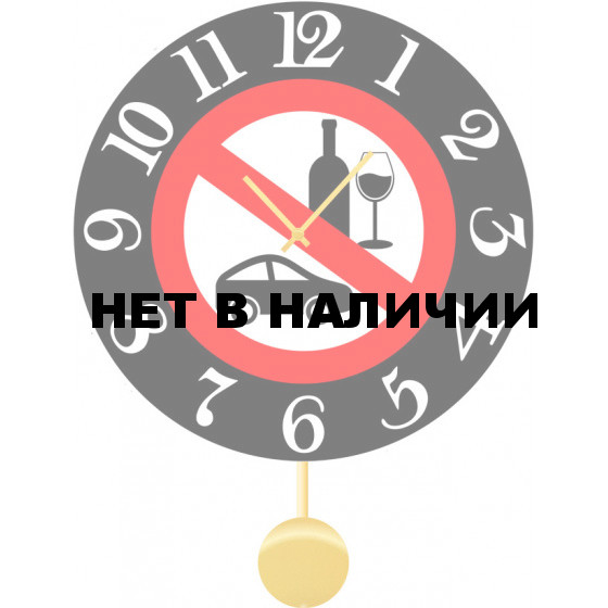 Настенные часы SvS 4512553